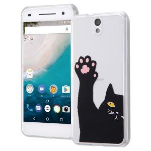 Y!mobile Android One ハイブリッドケース  先生っ! 耐衝撃 カバー ポリカーボネート素材 キャラ グッズ イングレム IJ-ANO2CC2-AK040|ai-en