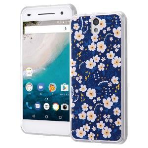 Y!mobile Android One ハイブリッドケース 小花/ホワイト 耐衝撃 カバー ポリカーボネート素材 キャラ グッズ イングレム IJ-ANO2CC2-AK049|ai-en