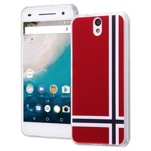Y!mobile Android One ハイブリッドケース レッド 耐衝撃 カバー ポリカーボネート素材 キャラ グッズ イングレム IJ-ANO2CC2-AK096|ai-en