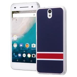 Y!mobile Android One ハイブリッドケース ネイビー 耐衝撃 カバー ポリカーボネート素材 キャラ グッズ イングレム IJ-ANO2CC2-AK097|ai-en