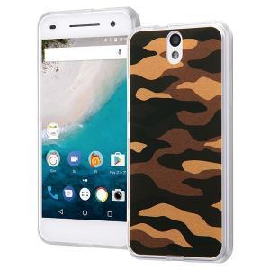 Y!mobile Android One ハイブリッドケース 迷彩 耐衝撃 カバー ポリカーボネート素材 キャラ グッズ イングレム IJ-ANO2CC2-AK098|ai-en