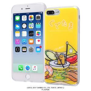 サンリオ iPhone8Plus/7Plus ハイブリッドケース ぐでたま4 耐衝撃 TPUソフト素材 カバー クリア キャラ グッズ イングレム IJ-SRP7PTP-GU004|ai-en