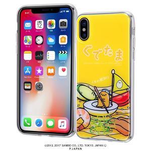 サンリオ iPhoneXS iPhoneX ハイブリッドケース ぐでたま6 耐衝撃 カバー クリア キャラ グッズ イングレム IJ-SRP8TP-GU006|ai-en