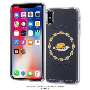 サンリオ iPhoneXS iPhoneX ハイブリッドケース ぐでたま7 耐衝撃 カバー クリア キャラ グッズ イングレム IJ-SRP8TP-GU007|ai-en