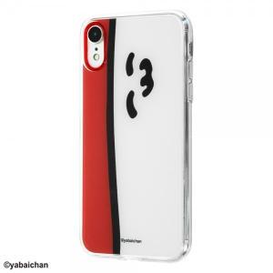 おしゅしだよ iPhone XR ハイブリッドケース まぐろ2 耐衝撃 TPUソフト素材 カバー ク...