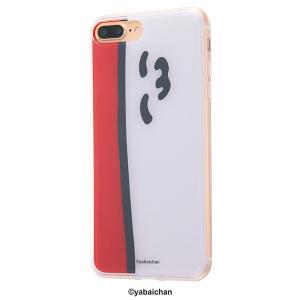 おしゅしだよ iPhone8Plus/7Plus ハイブリッドケース まぐろ2 耐衝撃 TPUソフト...