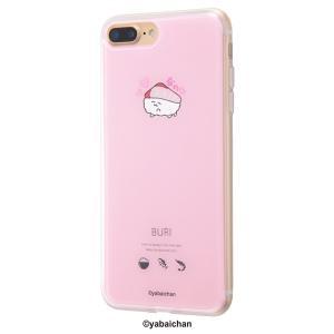 おしゅしだよ iPhone8Plus/7Plus ハイブリッドケース ぶりちー1 耐衝撃 TPUソフ...