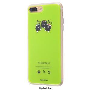 おしゅしだよ iPhone8Plus/7Plus ハイブリッドケース のりまき1 耐衝撃 TPUソフ...
