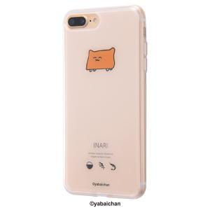 おしゅしだよ iPhone8Plus/7Plus ハイブリッドケース いなり2 耐衝撃 TPUソフト...