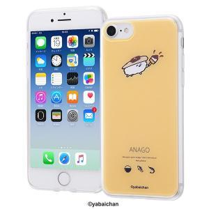 おしゅしだよ iPhone8/7 ハイブリッドケース あなご1 耐衝撃 TPUソフト素材 カバー ク...