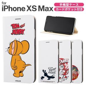 トムとジェリー iPhoneXS Max 手帳型ケース カードポケット付 スタンド機能 マグネット 受話口付き ストラップホール付 IJ-WP19SLC3W ai-en