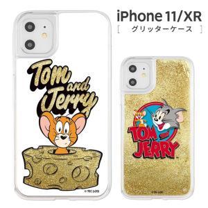 トムとジェリー iPhone 11/XR ラメグリッターケース ロゴ/チーズ 衝撃吸収 キラキラ TPU きらきら 可愛い グッズ かわいい おしゃれ イングレム IJ-WP21LG1G-TJ ai-en