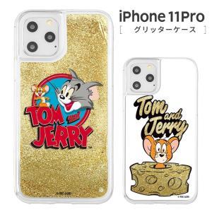 トムとジェリー iPhone 11Pro ラメグリッターケース ロゴ/チーズ 衝撃吸収 キラキラ TPU きらきら 可愛い グッズ かわいい おしゃれ イングレム IJ-WP23LG1G-TJ ai-en