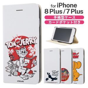 トムとジェリー iPhone8Plus/7Plus 手帳型ケース カードポケット付 スタンド機能 マグネット 受話口付 ストラップホール付 IJ-WP7PSLC3W ai-en