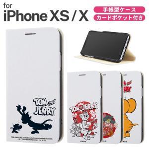 トムとジェリー iPhoneXS iPhoneX 手帳型ケース カードポケット付 スタンド機能 マグネット 受話口付き ストラップホール付 IJ-WP8SLC3W ai-en
