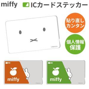 ★対象:ICカード ★梱包内容:ステッカー×1 ★メーカー:イングレム ★型番:IN-BICS/MF...