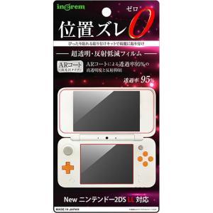 New ニンテンドー 2DS LL 液晶保護フィルム 任天堂 ニンテンドー2dsll ゲーム 超透明...