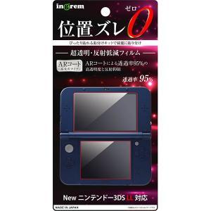 Newニンテンドー3DSLL フィルム 超透明 AR 光沢 液晶保護フィルム シンプル イングレム ...