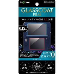 Newニンテンドー3DSLL フィルム 9H ガラスコート 高光沢 液晶保護フィルム シンプル イン...