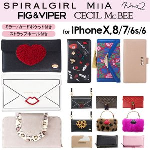 iPhoneX iPhone8 7 iPhone6s 6 CECIL McBEE MIIA SPIRALGIRL FIG&VIPER Ninamew 手帳型 ケース ダイアリーカバー ミラー iPの商品画像|ナビ