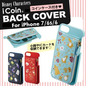 iPhoneSE(2020)/8 iPhone7 iPhone6s/6 ディズニー iDress カバー コインケース付き ハードケース ミニーマウス iP7-DN|ai-en