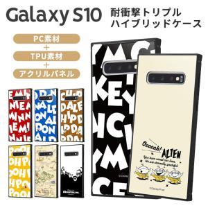★対象:Galaxy S10 ★梱包内容:ケース×1 ★メーカー:イングレム ★型番:IQ-DGS1...