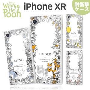 ★対象: iPhoneXR ★メーカー:イングレム ★型番:IQ-DP18K1C/PO004 IQ-...