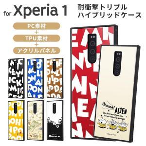 ★対象:Xperia 1 ★メーカー:イングレム ★型番:IQ-DXP1K3B/MK007 IQ-D...