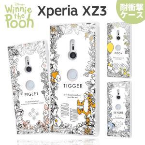 ★対象: Xperia XZ3 ★メーカー:イングレム ★型番:IQ-DXZ3K1C/PO004 I...