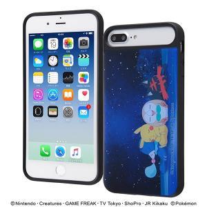 ポケモン iPhone8Plus/7Plus/6sPlus 耐衝撃ケースキャトルP ポケモン かわいい おしゃれ キャラクター グッズ IQ-PP76PCC3PCB-PK02|ai-en