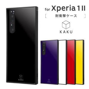 Xperia 1 II 耐衝撃ケース ブラック/ホワイト/レッド/イエロー/パープル ハイブリッド 衝撃吸収 薄型 軽量 カバー 側面保護 シンプル イングレム IQ-RXP1M2K3TB|ai-en
