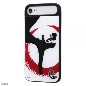 ★対象:iPhone8、iPhone7、iPhone6s、iPhone6(※共通) ★メーカー:イン...