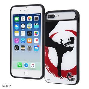 ★対象:iPhone8Plus、iPhone7Plus、iPhone6sPlus、iPhone6Pl...
