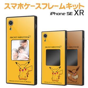 iPhone XR ポケットモンスター/スマホケースフレームキット ever TPU 薄い 軽い ポケモン かわいい 耐衝撃 イングレム IQK-PP18K3B|ai-en