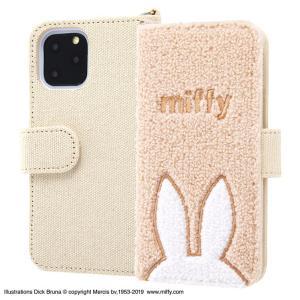 ミッフィー iPhone11 Pro 手帳型ケース 刺繍 タオル生地 ミラー付 カードポケット 収納ポケット付 ベージュ IS-BP23SGR1-MF2 ai-en