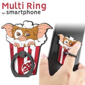 グレムリン iPhone スマートフォン スマホリング ギズモ やわらかリング 落下防止 スタンド機...