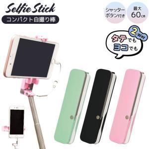 ★対象:Φ3.5mmミニプラグ方式のイヤホンジャックを持つiPhone、スマホ(約57〜82cm幅)...