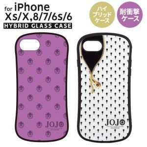 ジョジョの奇妙な冒険 黄金の風 iPhoneXR,XS/X,8/7/6s/6 耐衝撃ケース ジョルノ...