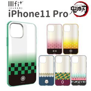 鬼滅の刃 IIIIfit iPhone 11 Pro対応ケース ストラップホール付き 持ちやすい 可愛い おしゃれ キャラクター グッズ|ai-en
