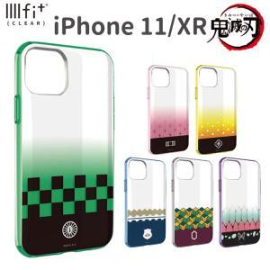 鬼滅の刃 IIIIfit iPhone 11/XR対応ケース ストラップホール付き 持ちやすい 可愛い おしゃれ キャラクター グッズ|ai-en