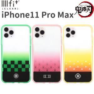 鬼滅の刃 IIIIfit iPhone 11ProMAX対応ケース ストラップホール付き 持ちやすい 可愛い おしゃれ キャラクター グッズ|ai-en