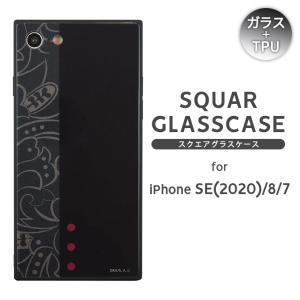 鬼滅の刃 iPhoneSE(2020)/8/7対応 スクエアガラスケース 硬度9H 強化ガラス TPU ダブルインジェクション構造 耐衝撃性 ストラップホール付き|ai-en