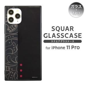 鬼滅の刃 iPhone 11Pro対応 スクエアガラスケース 硬度9H 強化ガラス TPU ダブルインジェクション構造 耐衝撃性 ストラップホール付き|ai-en