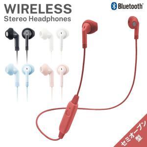 ワイヤレスヘッドホン ブラック/ブルー/ピンク/レッド/ホワイト Bluetooth iPhone スマートフォン イヤホン セミオープン型 13.6mmドライバ LBT-F10I|ai-en