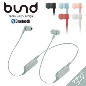 ワイヤレスヘッドホン ブラック/サックスブルー/オリーブカーキ/シェルピンク/レッド/ホワイト Bluetooth iPhone スマートフォン LBT-HPC14MP|ai-en