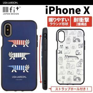 iPhoneX リサ・ラーソン 耐衝撃ケース IIIIfi+ ストラップホール付 かわいい おしゃれ キャラクター グッズ PC+TPU 猫 ネコ ネイビー ホワイト 総柄 LL-|ai-en