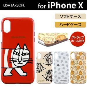 iPhoneX リサ・ラーソン ハード ソフト ケース ストラップホール付 おしゃれ レッド ベージュ ホワイト グッズ マイキー ネコ ハリネズミ ライオン 総柄 LL-1|ai-en