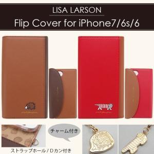 iPhone8 iPhone7/6s リサ・ラーソン 手帳型 ケース ポケット ストラップホール カバー ジャケット LL-11|ai-en
