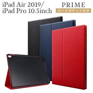 ★対象:iPad Air (2019年モデル)、iPad Pro 10.5inch(2017年モデル...