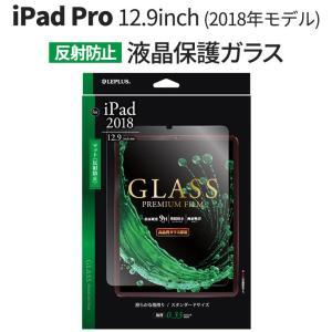 ★対象:iPad Pro 12.9inch(2018年モデル) ★メーカー:MSソリューションズ L...